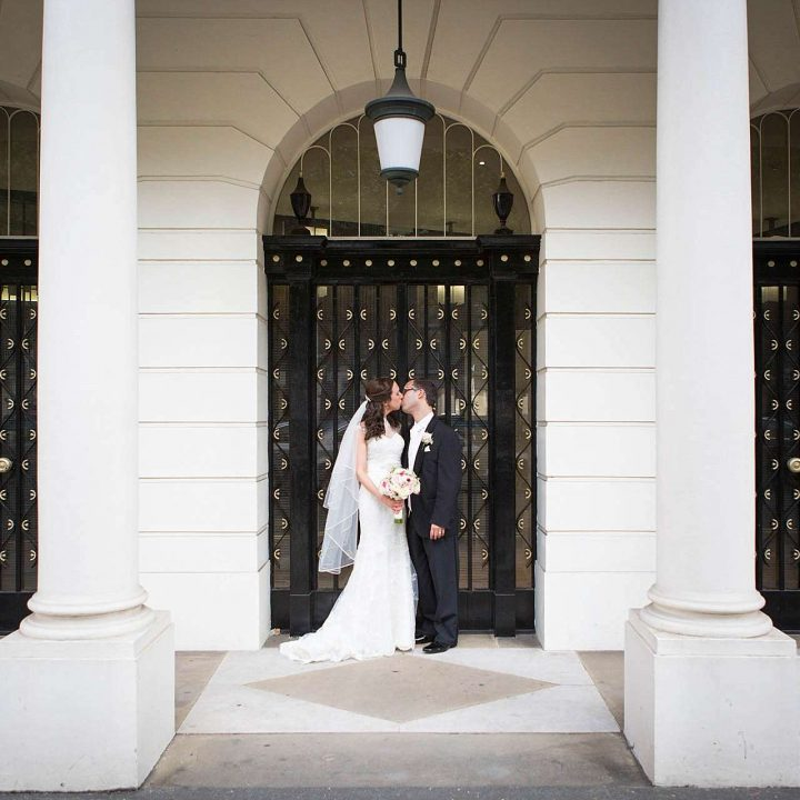 Hannah and Adam's London Jewish Wedding
